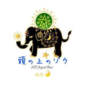 ゾウラベル画像