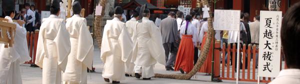 神社本庁夏越の祓画像