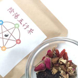 陰陽五行茶画像