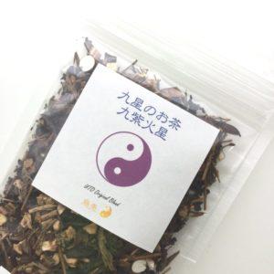 九紫火星のお茶