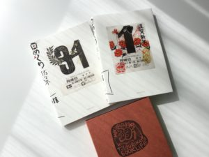 佐々木未来さん書籍写真